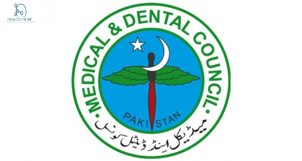 Top Medical Colleges in Pakistan