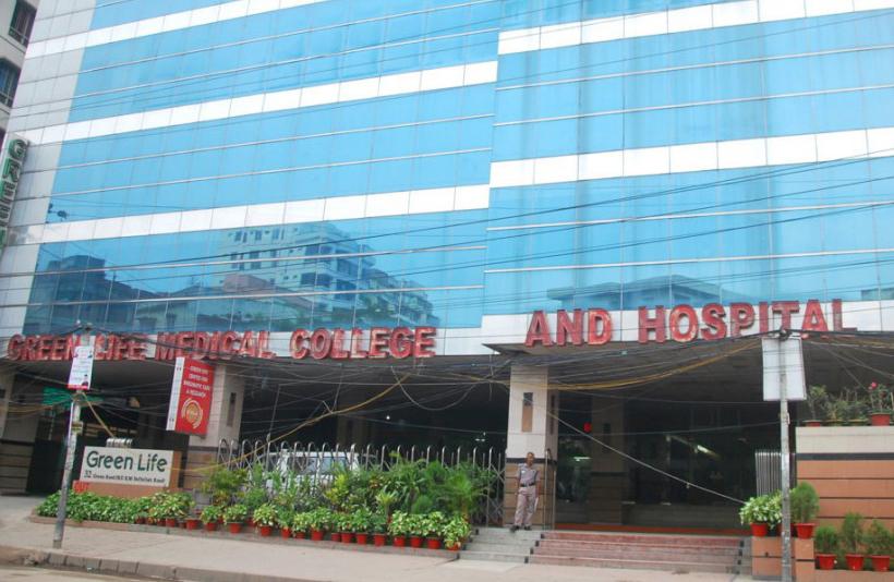 green life hospital